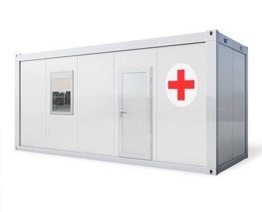cmobile infirmary medical center