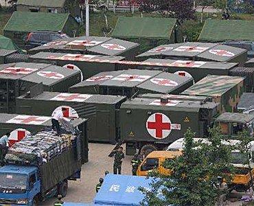 New army field hospital