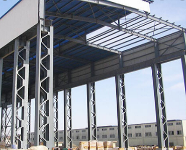 Quality Steel Structure Warehouse