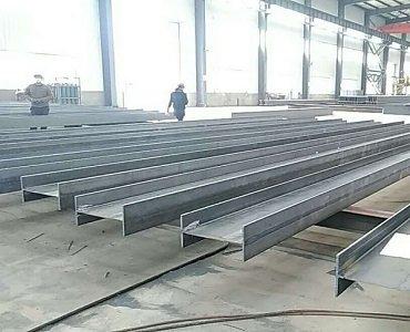 H beam Steel Cost