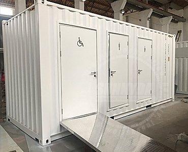 container bathroom